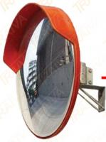Zrcadlo univerzální s kšiltem 600mm